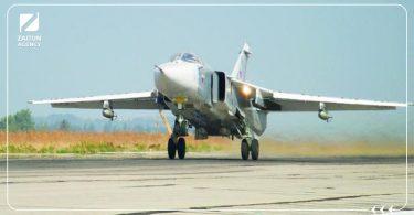 طائرة روسية سو 24